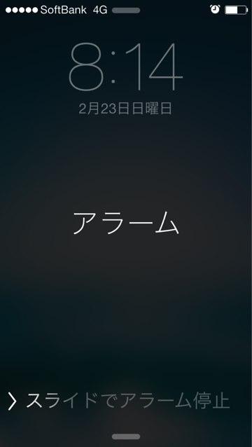 目覚まし_音楽