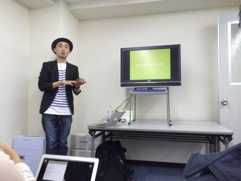 【Let's be ブロガーず】ブログ初心者向けリアル勉強会 Vol.0へ行ってきた!