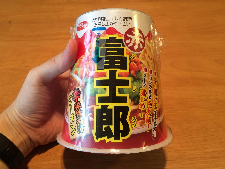 ラーメン二郎とラーメン富士丸から命名!?サッポロ一番の『富士郎』を食べたよ。
