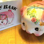 特大のピギーバンク(子豚の貯金箱)が予想以上に可愛い!!お金貯めるぞ!