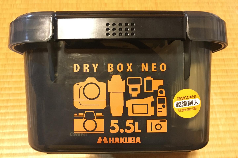 失敗した!!HAKUBA ドライボックスNEO 5.5L(KMC-39)にEOS6Dは入らない!