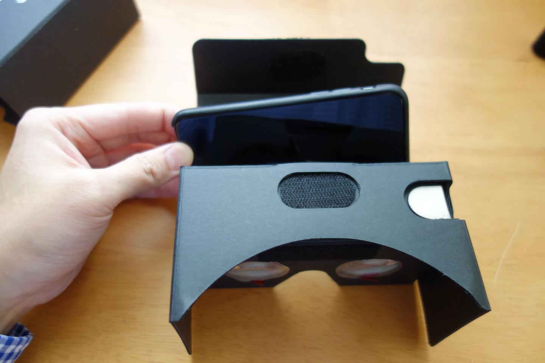 Linkcool Google Cardboard V2.0