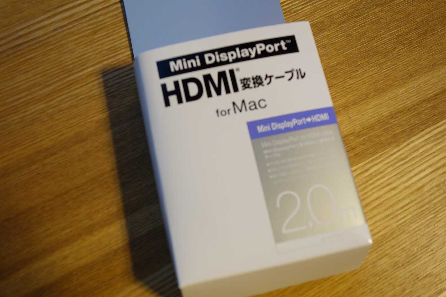 DMM.make DISPLAY(DME-4K65D)