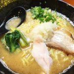 船橋駅近く!「三代目麺処まるは極 」鶏白湯ラーメン大を食べてきた!!