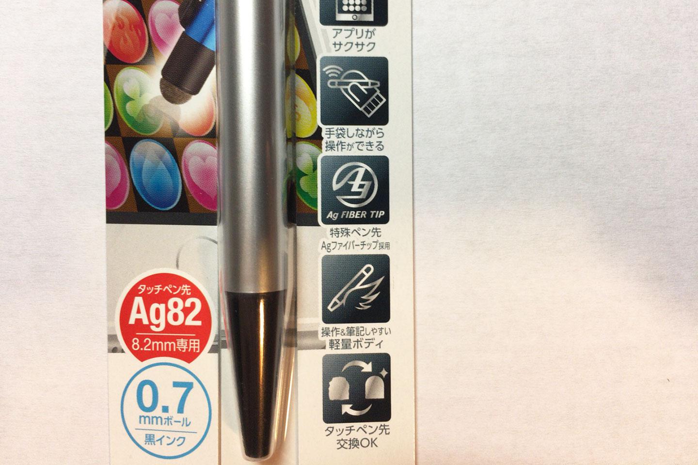 シルバーのボールペン