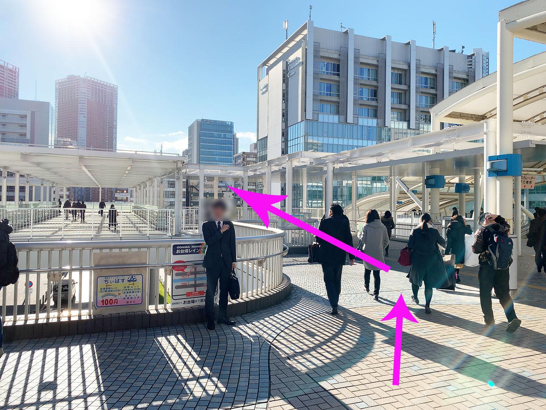 三田駅 スターバックス