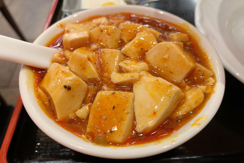 新荘園 麻婆豆腐