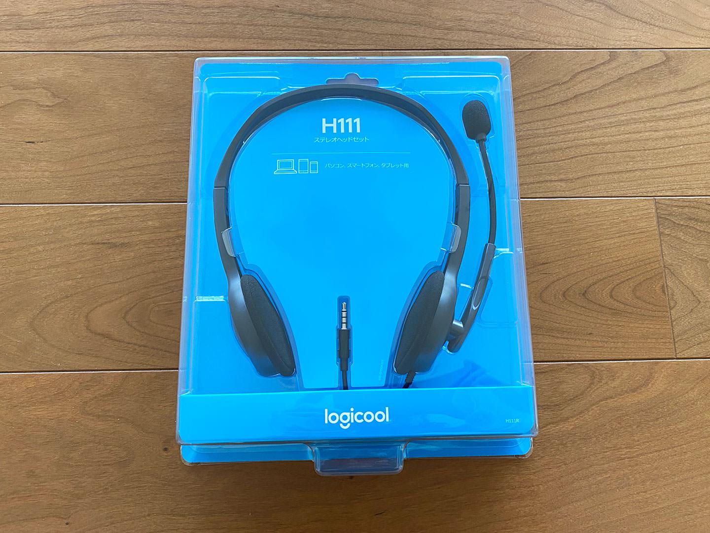 ロジクール ヘッドセット H111r ステレオ 3.5mm接続