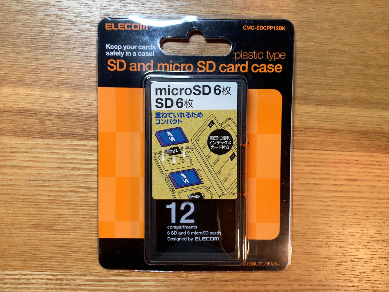 エレコム SDカード ケース