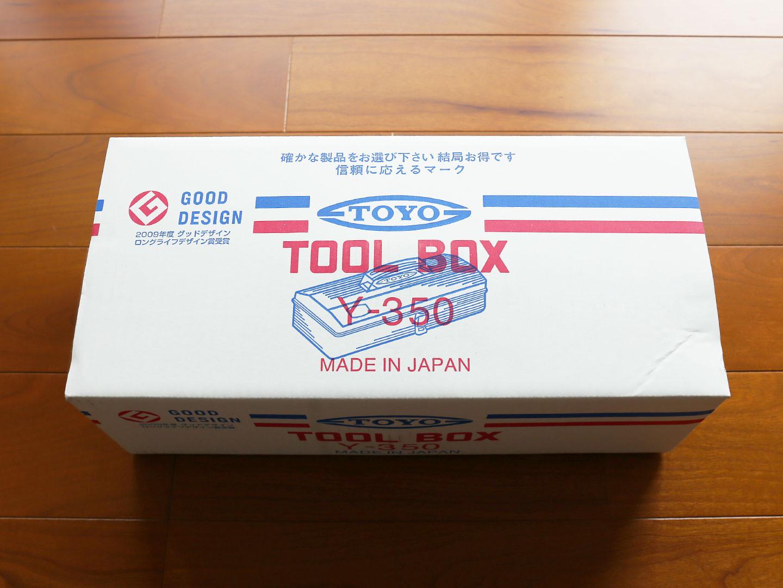 toyo toolbox y-230 japan